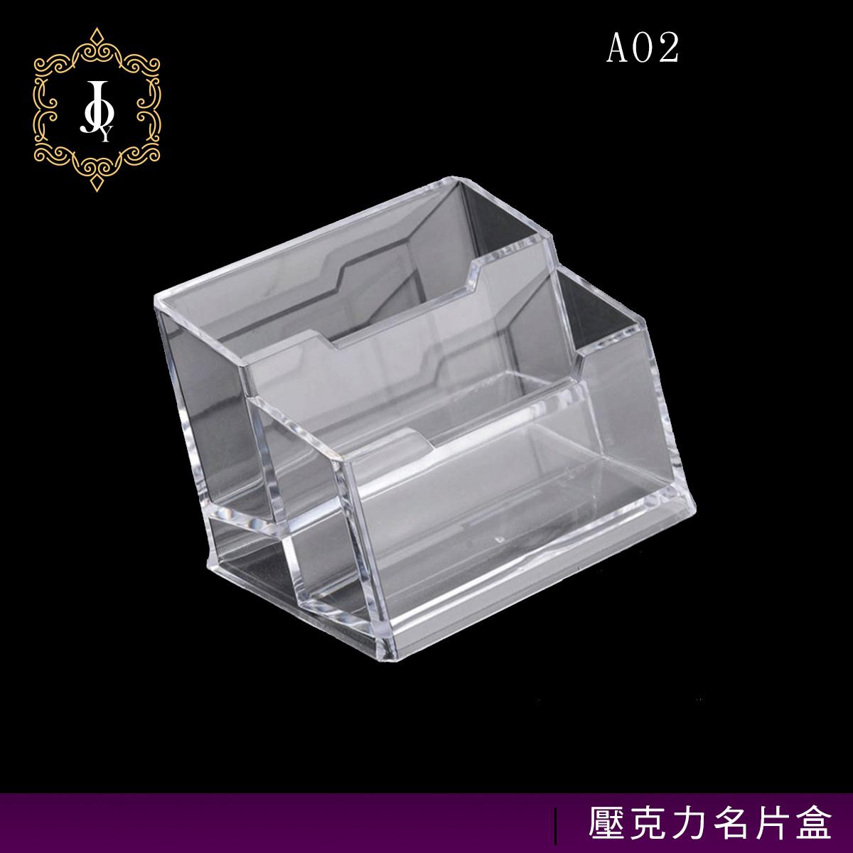 雙層壓克力名片盒名片架
