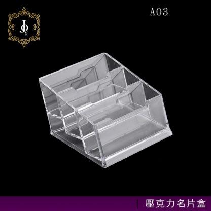 三層壓克力名片盒名片架