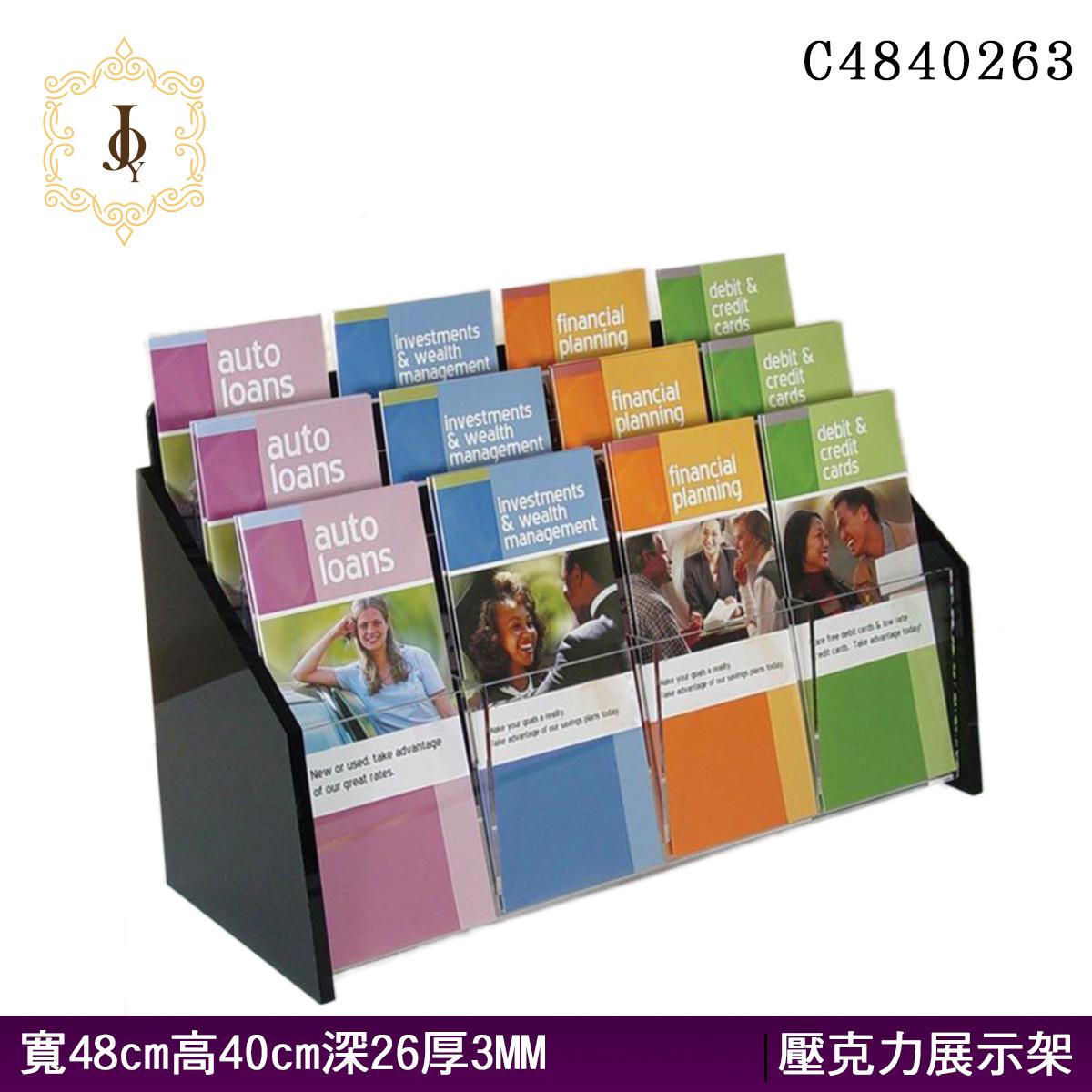 DM三層十二格壓克力文件櫃