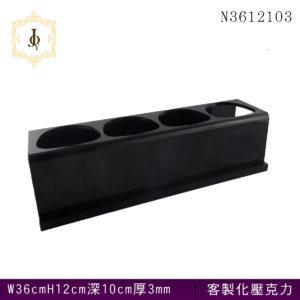 N3612103客製化造型壓克力